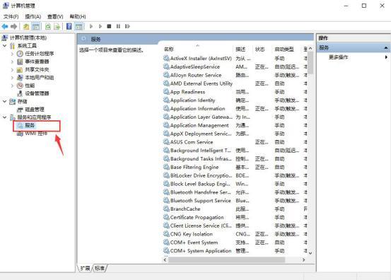 Win10系统专业版加快搜索文档速度的操作方法(1)