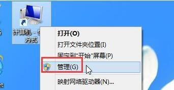 Win10系统专业版加快搜索文档速度的操作方法