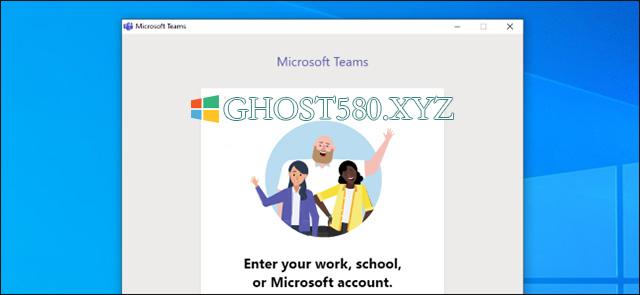 如何在Win10上永久卸载Microsoft Teams