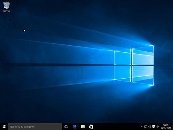 Windows10正式版64位简体中文龙8娱乐