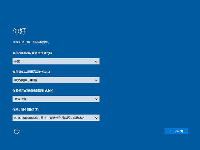 Win10电脑系统 TH2正式版10586装机32/64位专业版 - 第2张  | 慕悦博客
