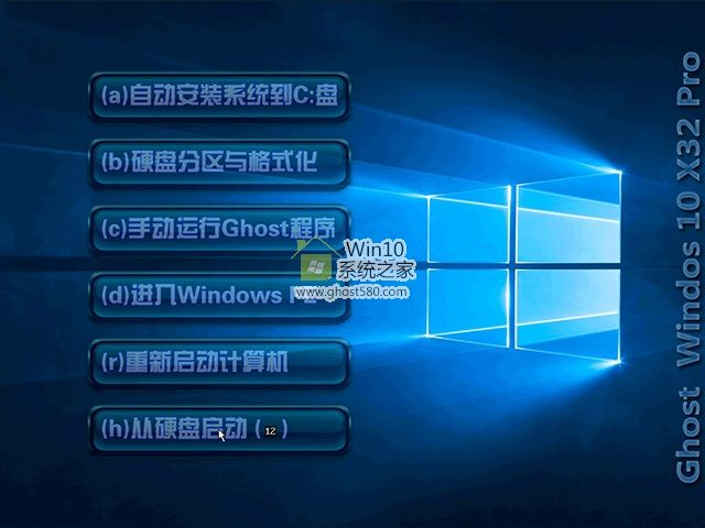 Ghost Windows10 X32专业版(14393.693)