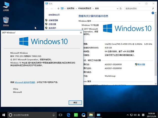 Ghost Windows10 X64专业版(15063.332) - win10系统
