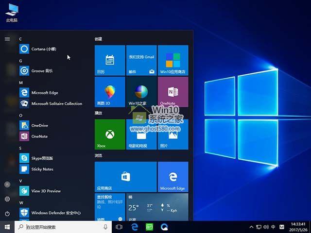 电脑城Ghost Windows10 X64快速装机版(15063.332) - win10系统