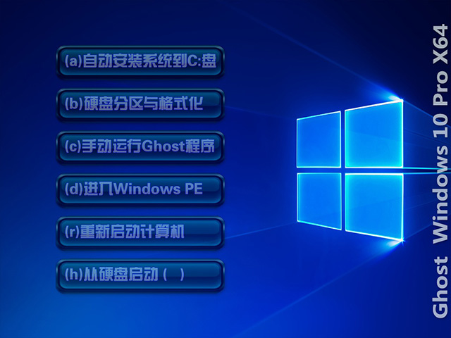 Ghost Windows10 X64正式版(17763.253)