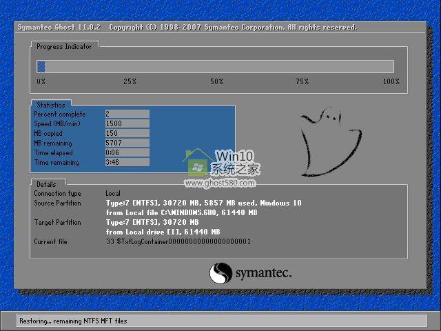 系统之家Ghost Win10 RS2 X64专业版(15063.332) - 系统之家