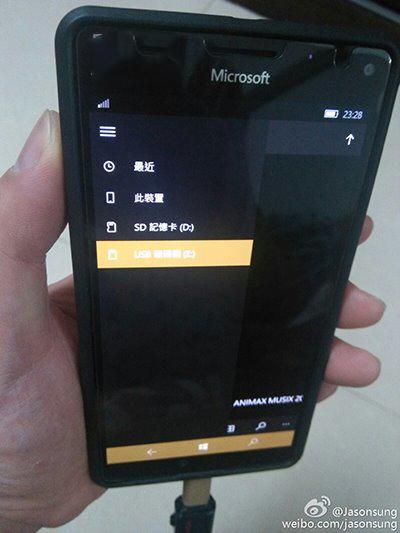 一张图证明微软Lumia950 XL支持USB OTG U盘模式