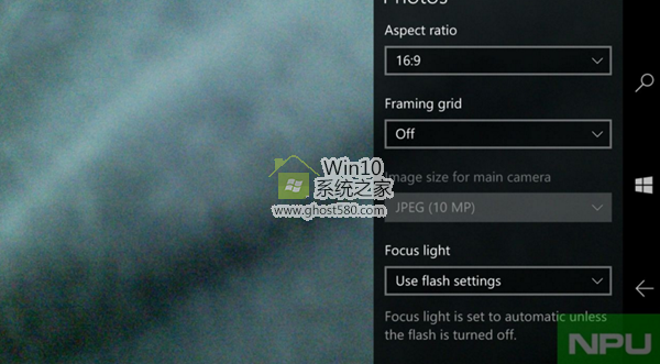 Win10 UWP《相机》更新:可选主摄像头图像大小