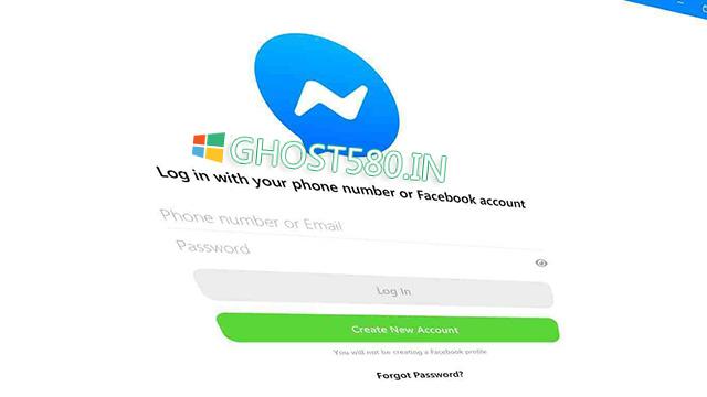 Win10 Facebook Messenger(Beta)更新,具有新的语音录制功能
